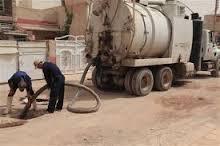 شركة تنظيف بيارات برابغ مكة
